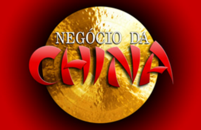 http://itvibopedatv.files.wordpress.com/2009/03/negocio-da-china.png?w=400&h=258